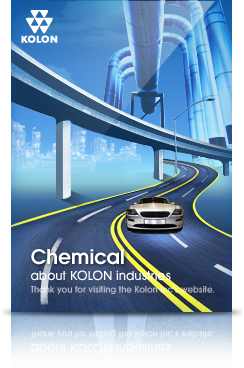 CHEMICAL : about KOLON INDUSTRIES(thank you for visiting the KOLON Inc's website.)